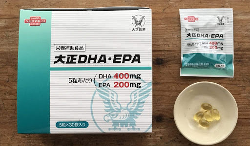 中性脂肪とコレステロールに効く!『大正DHA・EPA』のご紹介!